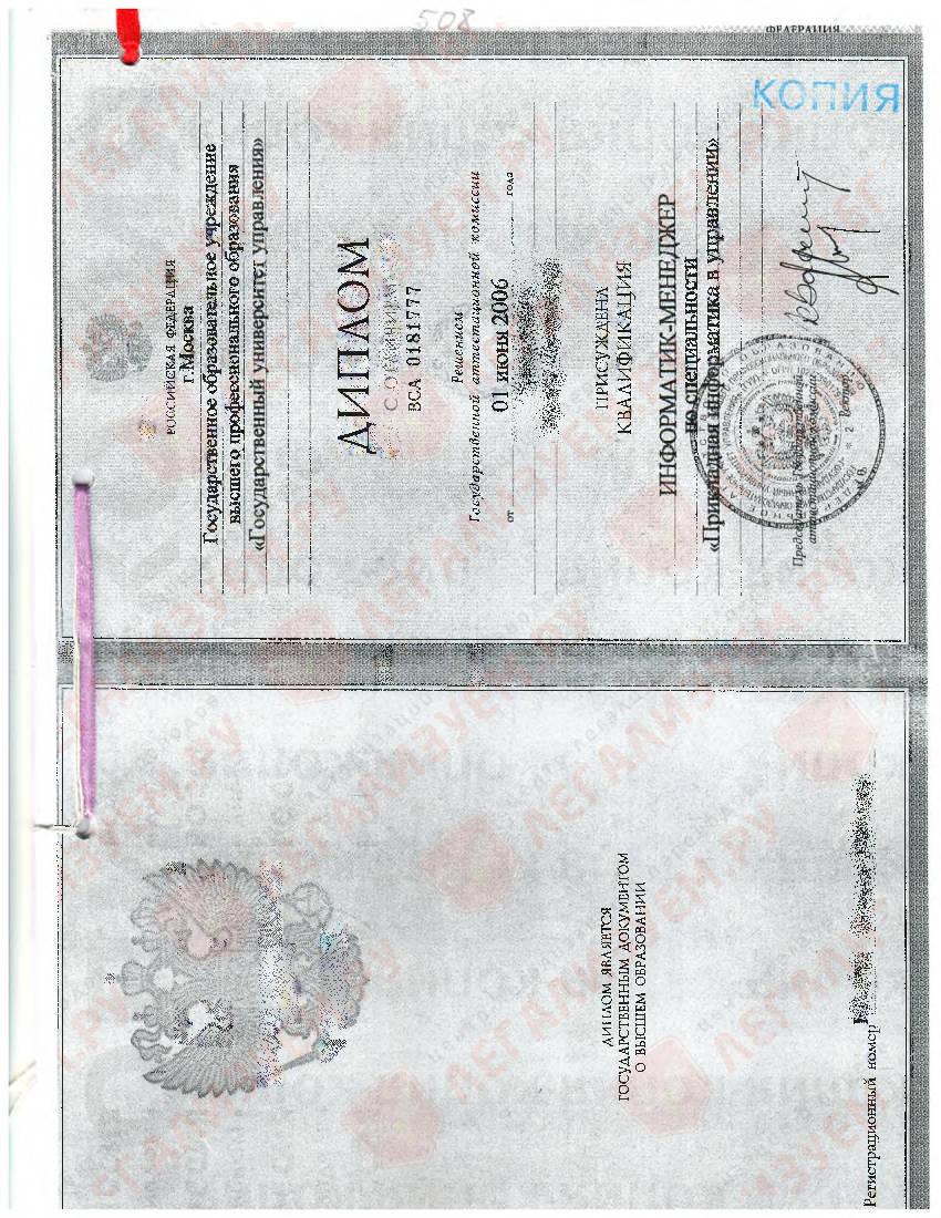 Легализация диплома с апостилем для ОАЭ Легализуем Ру diplom dlya oae
