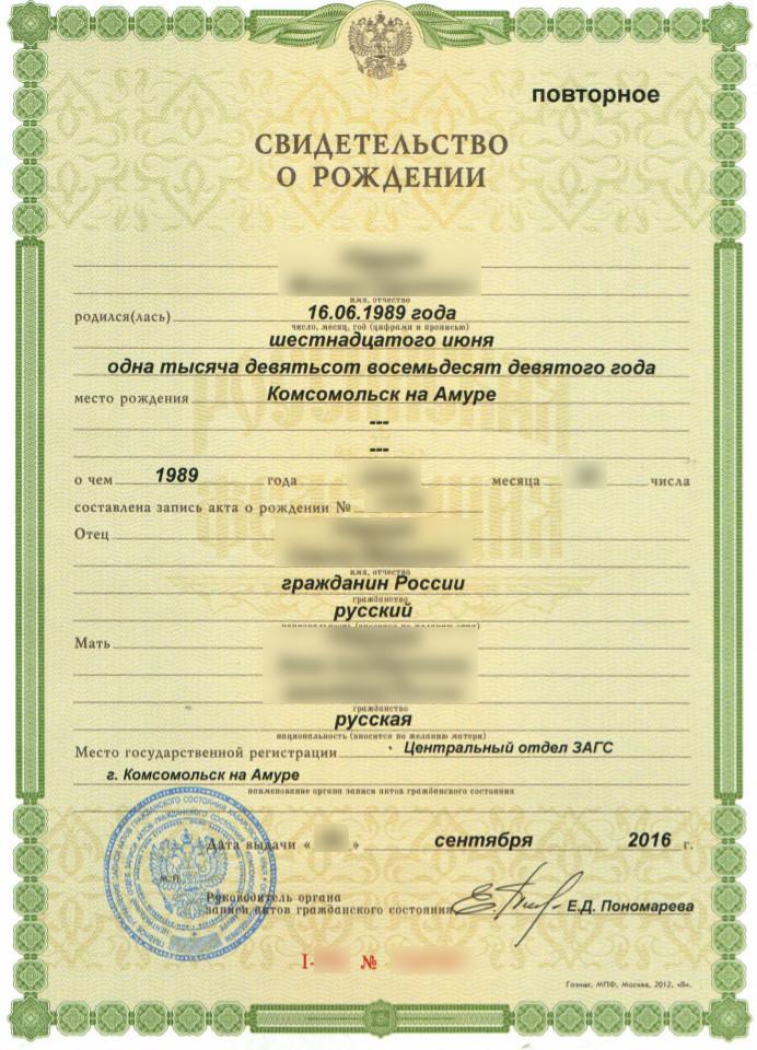 Купить диплом о высшем образовании с занесением в реестр